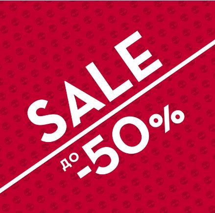 Распродажа обуви Timberland. покупайте со скидкой до 50%