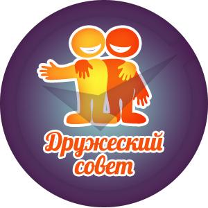 """CASIO - Акция """"Дружеский совет""""!"""