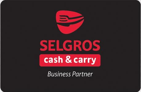 Selgros - Как стать клиентом
