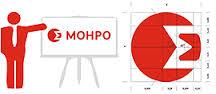МОНРО - Дисконтная карта.