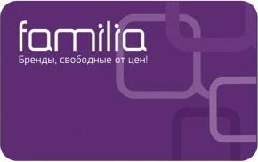 Акции магазина ФАМИЛИЯ. До 7% по Дисконтной карте