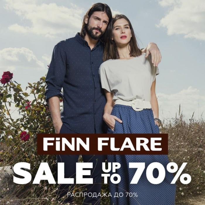 Акции в FiNN FLARE. Летняя распродажа со скидками до 70% в июле