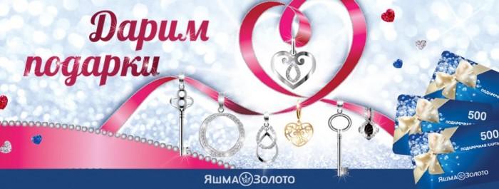 Яшма Золото - Серебряное украшение в подарок