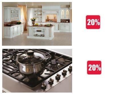 Кухни АТЛАС-ЛЮКС - Акция 20%+20%+20%.