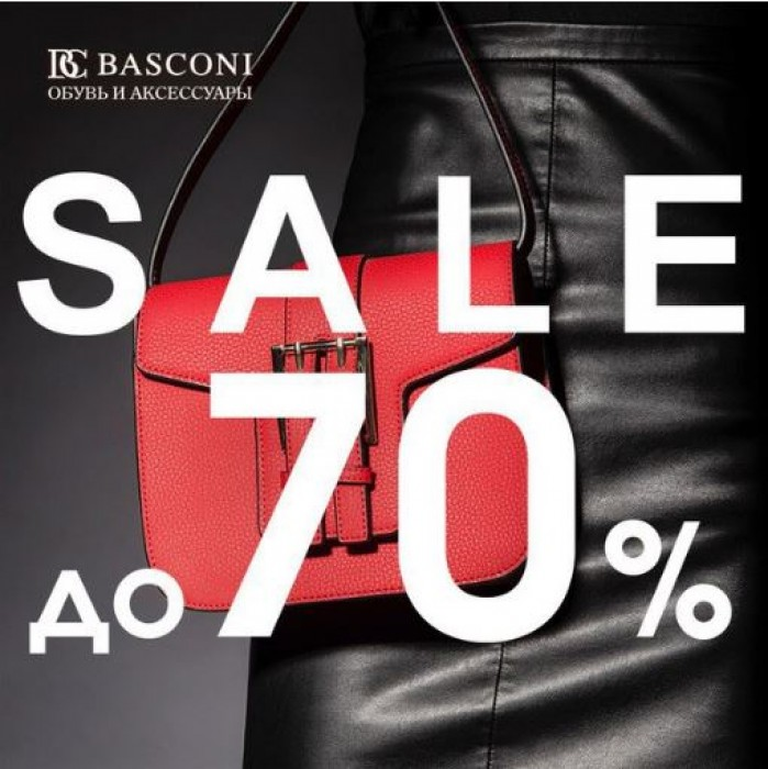 Акции Basconi. Распродажа коллекций обуви 2017/18 до 70%