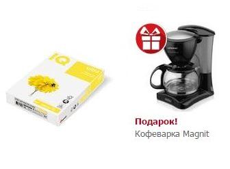 КОМУС - Кофеварка в подарок