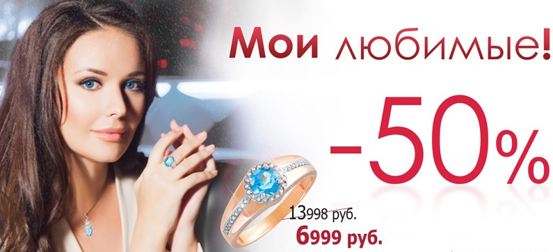 Магазин МАГИЯ ЗОЛОТА  распродажа