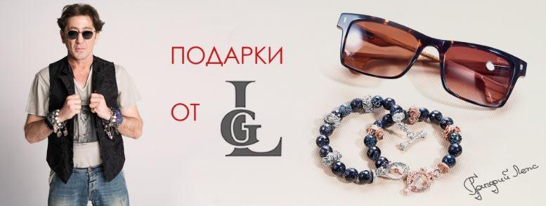 Ювелирная сеть «585 Золотой» дарит подарки!