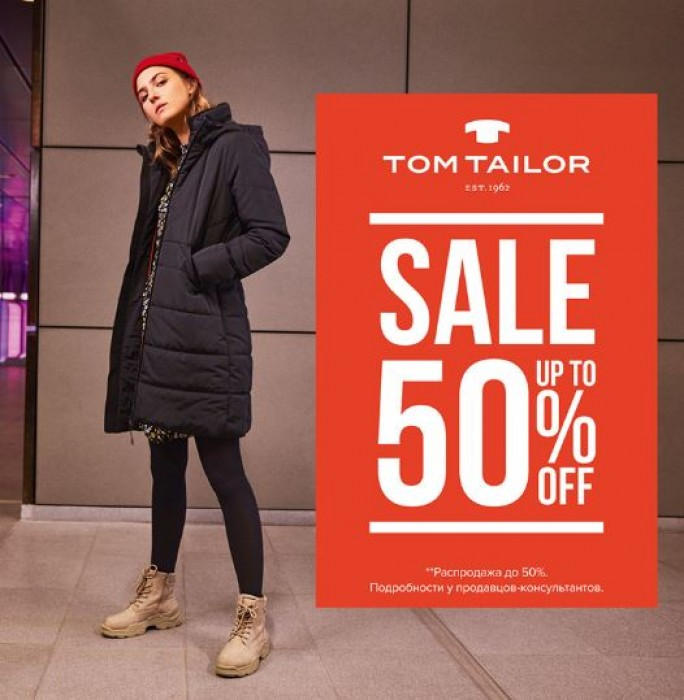 Акции Tom Tailor. До 50% на хиты Осень-Зима 2019/2020