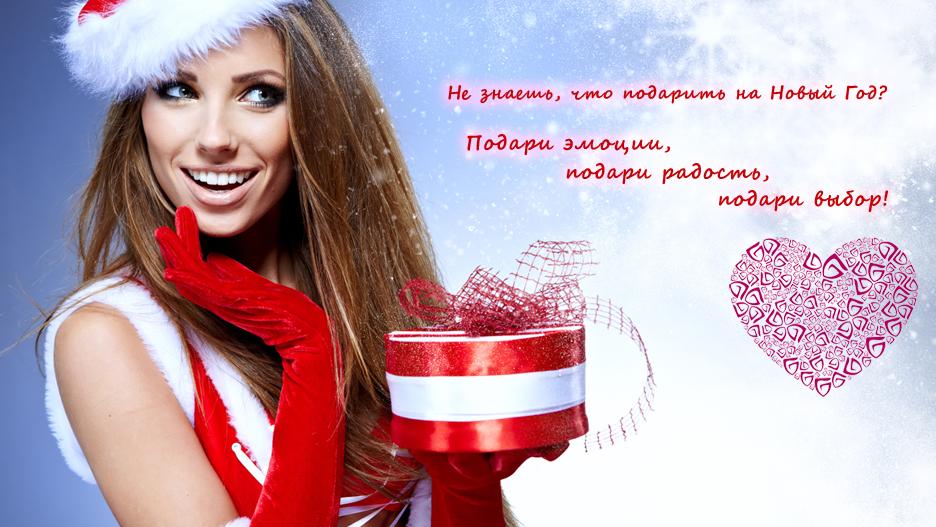 Бронницкий Ювелир - Подарочные Сертификаты!
