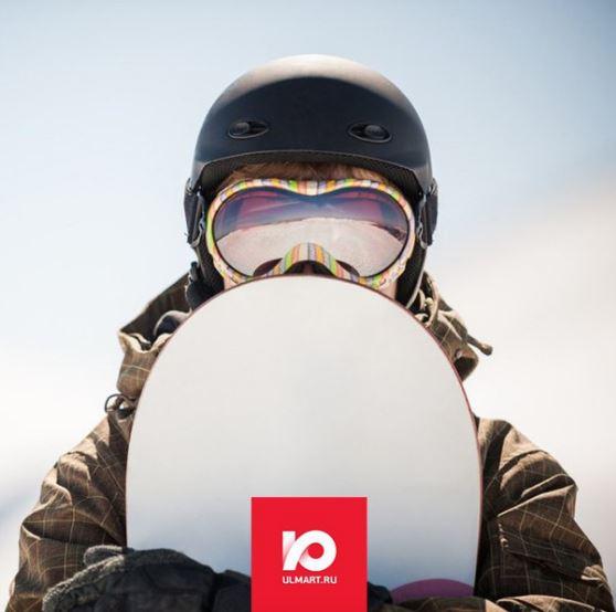 Юлмарт - Скидики до 50% на товары для зимнего спорта