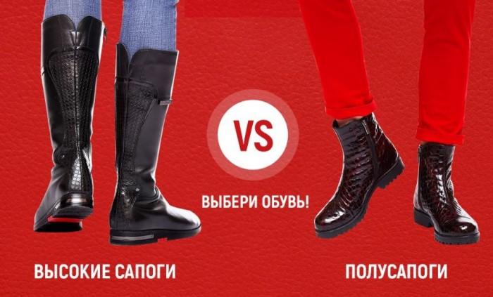Высокие сапоги и ботинки из лаковой кожи со скидкой 7% в Юничел