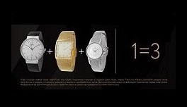 """МЮЗ - Акция на часы """"1 = 3"""""""