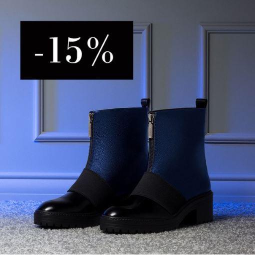 Акции Карло Пазолини сегодня. Новогодняя скидка 15% на ВСЕ