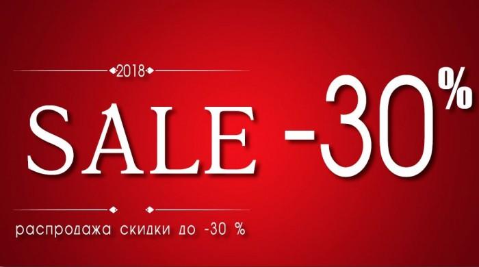 Акции Donatto. Зимняя распродажа со скидками до 30% и выше