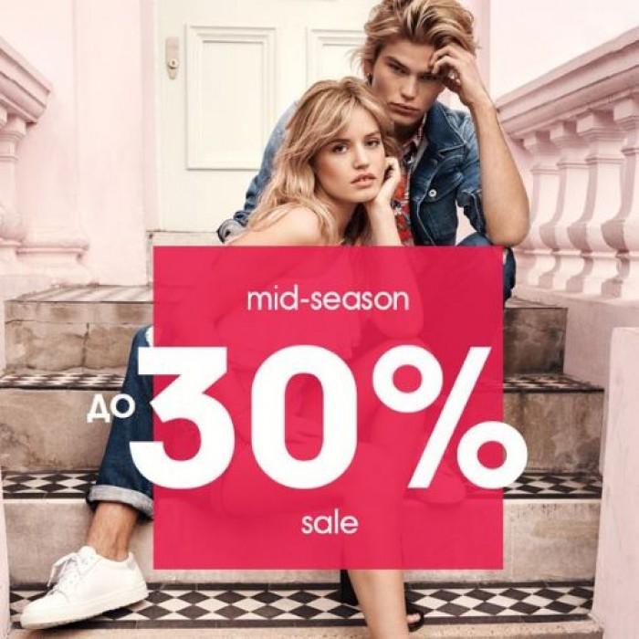 SOHO - Начинаем распродажу со скидками 30%