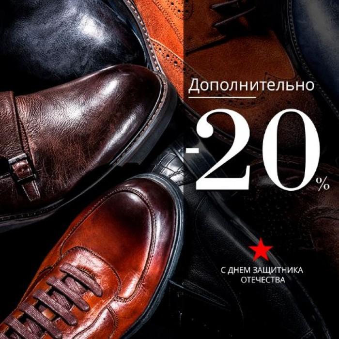 Акции VITACCI. Дарим 20% на обувь и сумки коллекций 2017/2018