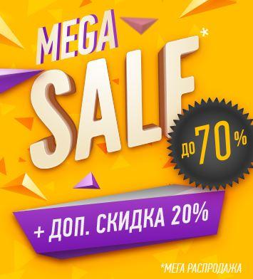 FiNN FLARE - Мега-распродажа и дополнительная скидка 20%