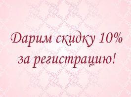 Palmetta - Дарим скидку 10%!