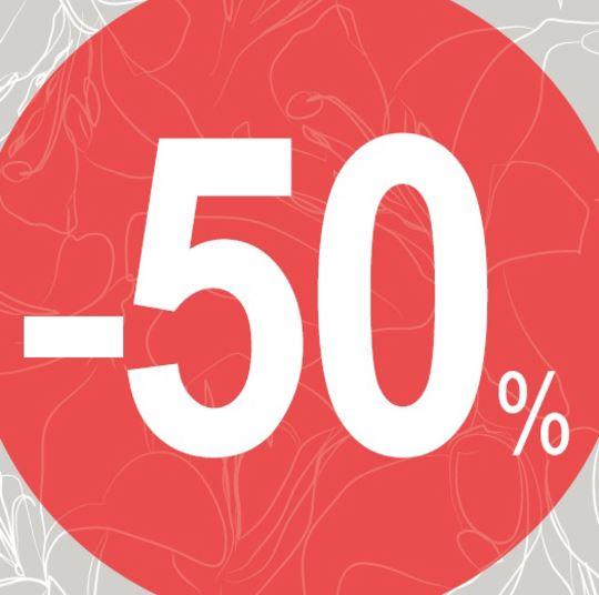 Интимиссими – Увеличиваем скидки до 50% на летней распродаже