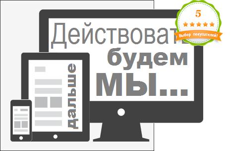 """Гибкая система скидок в магазине """"5service.ru""""."""