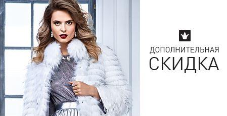 Снежная Королева - Дополнительные скидки в январе 2017