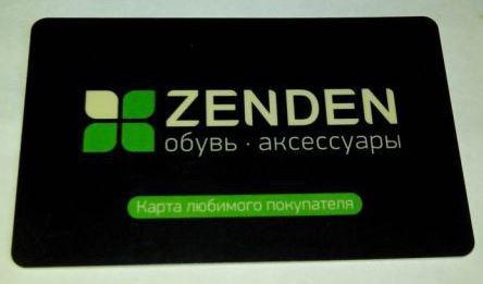 ZENDEN - Дисконтная программа для Постоянных покупателей