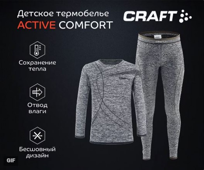 Спортмастер - Зимнее термобелье
