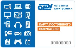 """Бонусная программа для Постоянных покупателей  в магазинах """"OLDI"""""""