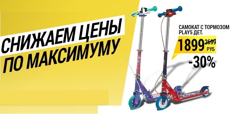 Магазин ДЕКАТЛОН- скидки до 70%