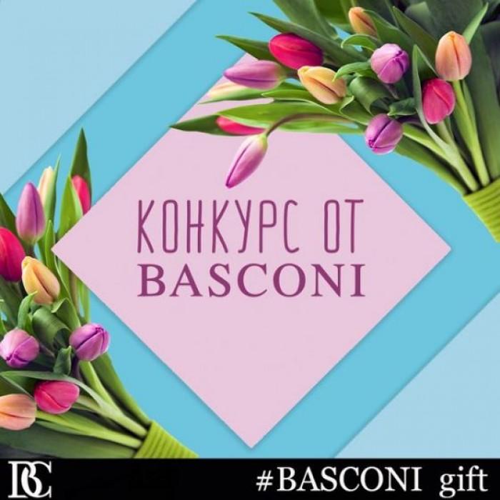 BASCONI - Выиграй стильную пару обуви к 8 марта