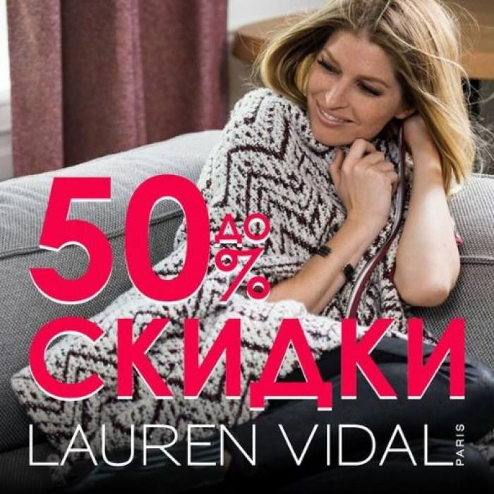 Акции Lauren Vidal. До 50% на коллекции 2017/2018