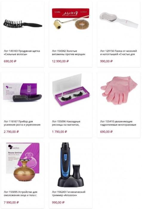 Горячие предложения из каталога БУМ ТВ на приборы для красоты