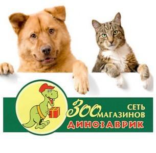 Новый Каталог товаров зоомагазинов « ДИНОЗАВРИК»