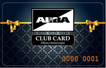 Дисконтная программа в ALBA (АЛЬБА)