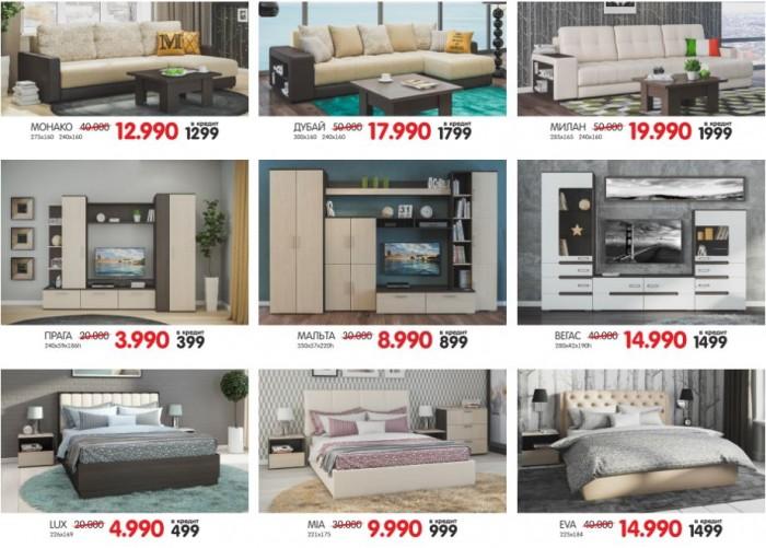 Много Мебели - Каталог, акции, цены в июне 2017