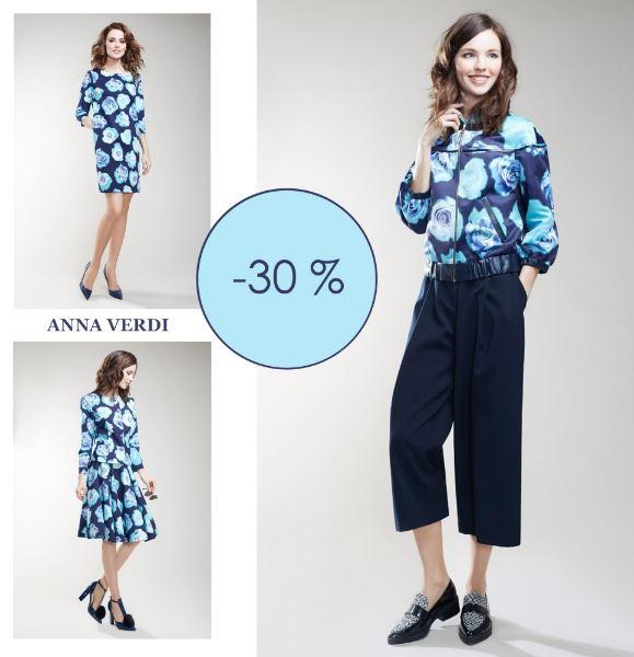 ANNA VERDI - Скидка -30% на 4 сет новой коллекции