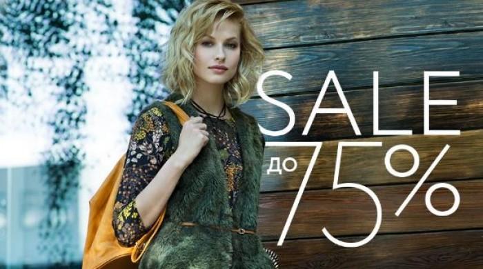 SELA - Распродажа со скидками до 75% январь-февраль 2017