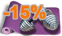ReSport - НОВОГОДНИЙ ФИТНЕСС - 15%