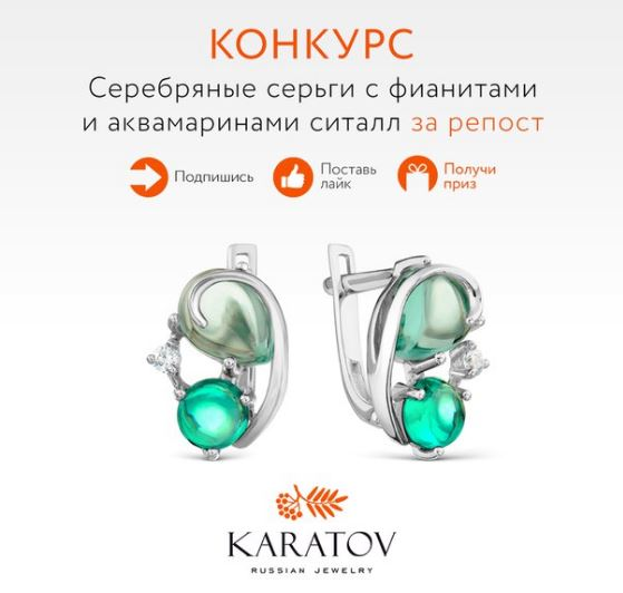 Каратов - Конкурс «Семейный снеговик»