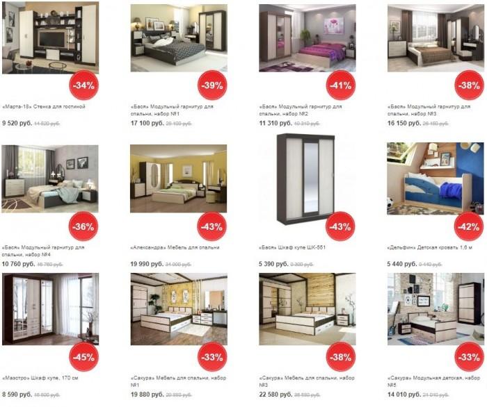 """Много-Много мебели. Акция """"Лидеры продаж"""" в сентябре октябре 2017"""