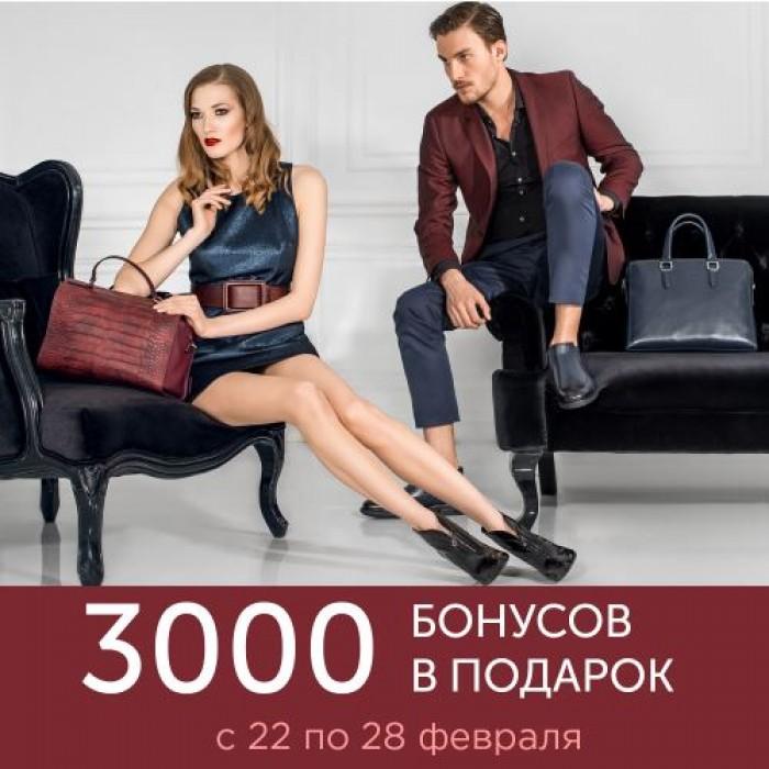 Mascotte - 3000 бонусов в подарок