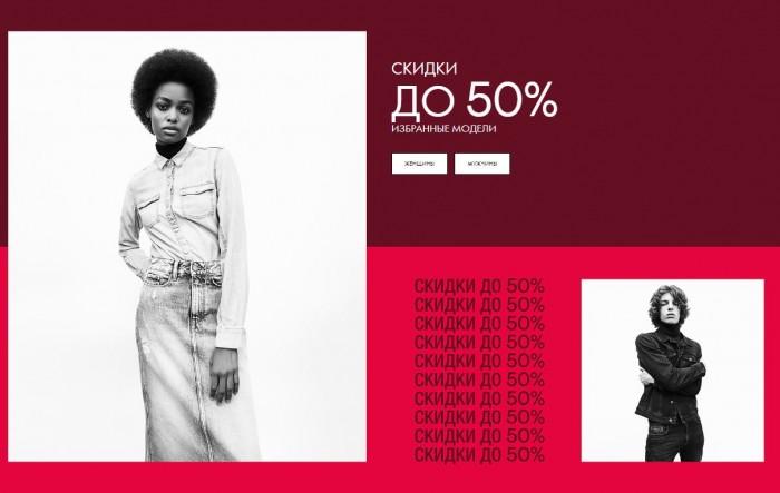 Новогодняя распродажа в Calvin Klein. Скидки на новые коллекции