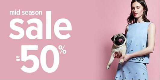 Распродажа новой коллекции одежды в магазинах Kira Plastinina