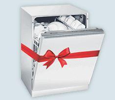 Акции Хофф апрель-май 2021. Посудомоечная машина в подарок