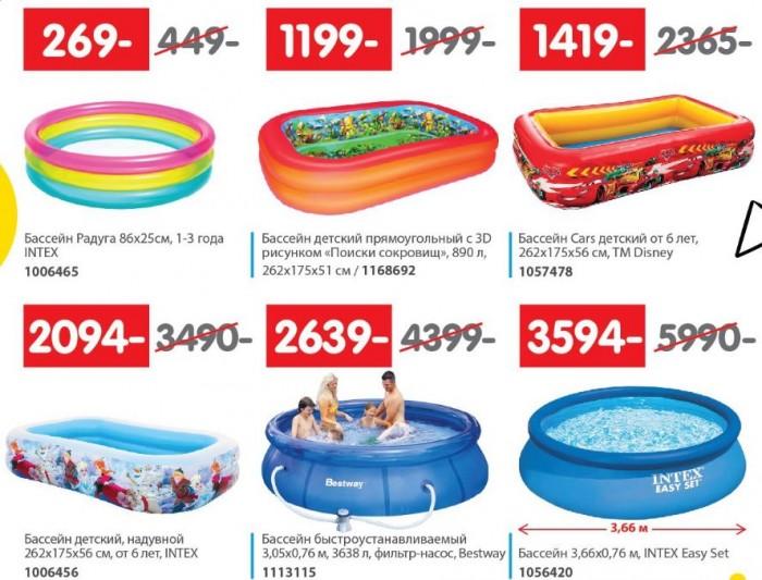 Бегемот - Бассейны по уникальным ценам в июне-июле 2017