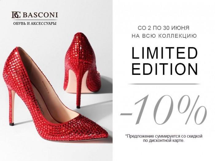 Basconi - Лимитированная коллекция со скидкой 10%