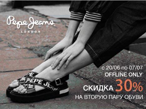 Акции Jeans Symphony. 30% на вторую пару обуви Лето 2019