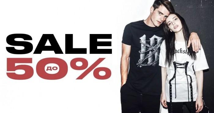 Распродажа со скидками до 50% и футболка в подарок в Black Star Wear
