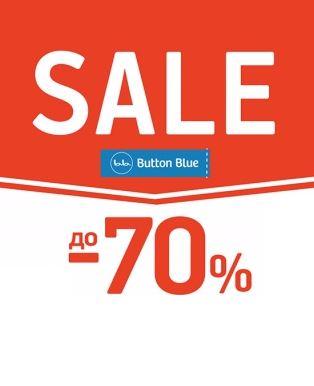Акции в Button Blue. Распродажа коллекции прошлых сезонов